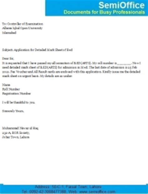 Resume cover letter internal application